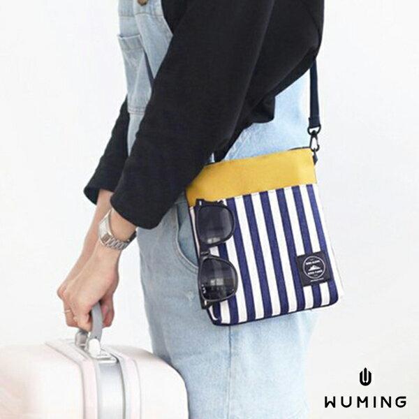 條紋  斜肩包 斜背包 側背包 小包包 背帶可調 收納 收納袋 收納包 逛街 旅行 ~無名