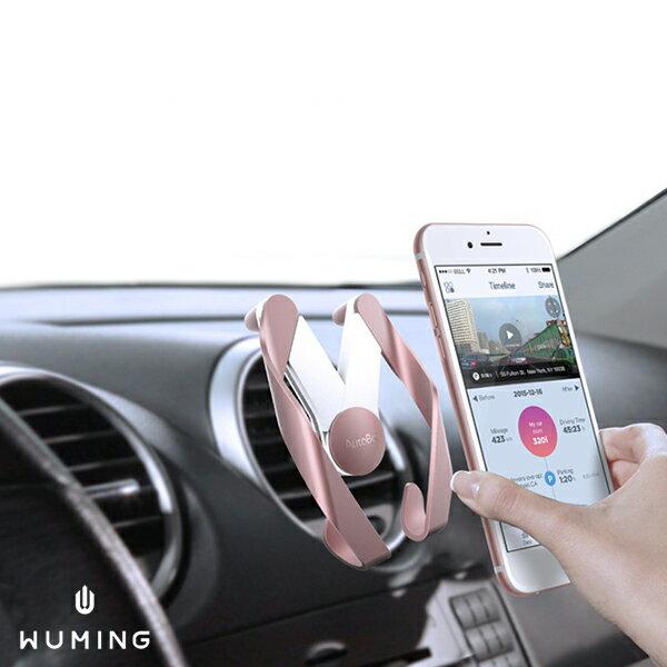 新款 車用 出風口 冷氣口 手機支架 車用支架 手機座 汽車 車內 導航 GPS 行車紀錄器 『無名』 M02111
