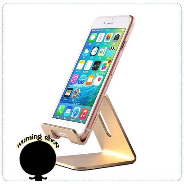 ~無名~  鋁合金 手機 平板  支架 iPhone iPad ZenPad Galaxy