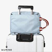 小旅行必備行李袋收納推薦到防水 行李箱 背袋 手提 肩背 多功能 行李拉桿包 收納袋 旅行袋 出國 旅行 出差 『無名』 M03125就在無名小物推薦小旅行必備行李袋收納