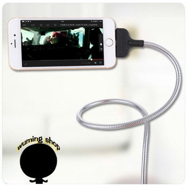 『無名』 兩用 金屬 支架充電線 傳輸線 USB 懶人支架 平板支架 防斷裂 iPhone X i8 Type-C 安卓 R11 M04121