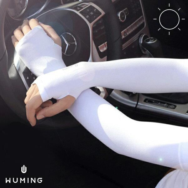 Running man跑男 同款 韓國 冰絲 袖套 涼感 防曬 彈性 騎車 開車  夏天
