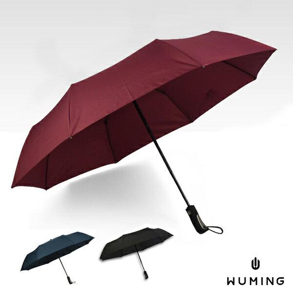 ~無名~ 三折 輕量 自動傘 折疊傘 摺疊傘 晴雨兩用 大傘面 抗強風 自動開收 雨傘 陽