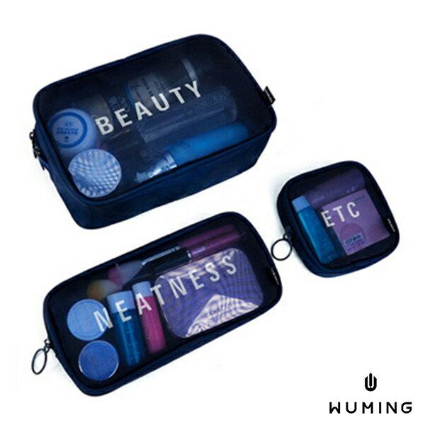 三件組 雙拉鍊 旅行 收納包 網格 大容量 行李箱 收納袋 包中包 旅行袋 行李袋 出國 旅遊 『無名』 M06113