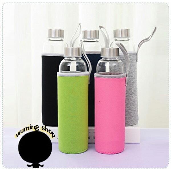 『無名』 附杯套 大容量 玻璃水杯 玻璃水瓶 隨身杯 隨身瓶 水壺 泡茶 隔熱 保溫 不鏽鋼杯蓋 M06125