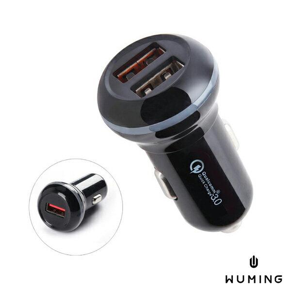 快充 QC 3.0 USB 車充 點煙器 點菸器 雙孔 充電器 汽車 車用 車內 行車記錄器 XZ U11 『無名』 M07101