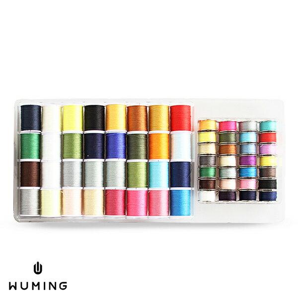 縫紉機 專用 裁縫線 縫紉線 組合 裁縫機 縫紉 配件 家用 居家 『無名』 M07133