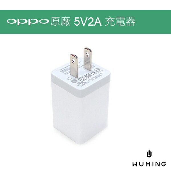 『無名』OPPO原廠充電器旅充頭充電頭5V2AR11R9sR9PlusF1sA57A77M08106