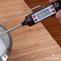 (附電池) 食品溫度計 不鏽鋼 測溫筆 油溫計 電子溫度計 針式溫度計 料理 烘焙 烘培 『無名』 M08126 0
