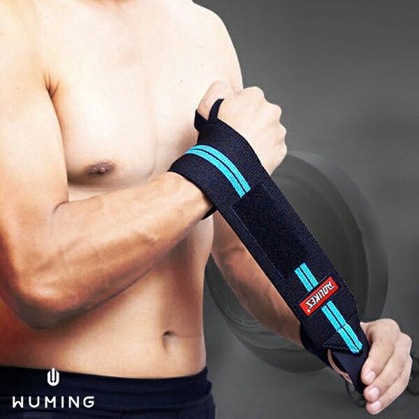 健身 重訓 護腕 纏繞帶 手腕 加壓帶  綁帶 繃帶 啞鈴 舉重 訓練 護具 ~無名~ M