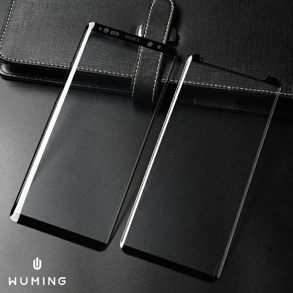 三星 Note8 滿版 非滿版 鋼化膜 鋼化玻璃貼 鋼化保護貼 螢幕保護貼 防指紋 Samsung 『無名』 M09103 - 限時優惠好康折扣