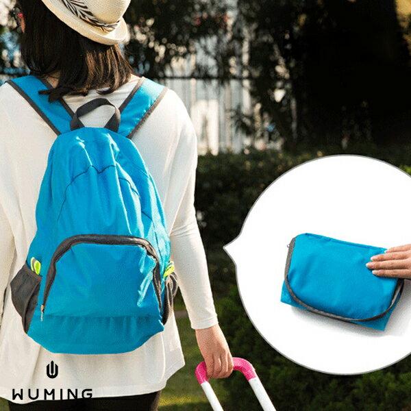 折疊 旅行 後背包 背包 收納包 雙肩包 大容量 輕巧 耐重 休閒 多 出國 出差 ~無名