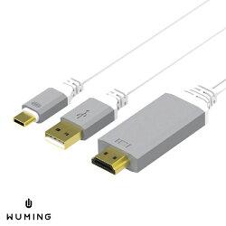 Type-C 轉 HDMI 轉接線 支援4K 手機轉電視 影音傳輸線 Macbook Zenfone 3 4 S8 U11 U Ultra XZs XA1 『無名』 M11116