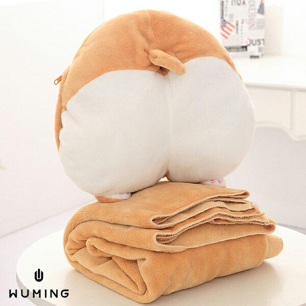柯基屁屁 三合一 抱枕毯 暖手枕 毛毯 抱枕 空調毯 懶人毯 交換禮物 保暖 午休 午睡 『無名』 M11118