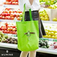 世界地球日,環保愛地球到折疊 收納 環保 購物袋 手提袋 收納袋 環保袋 大容量 超市 買菜 外出 逛街 旅行 『無名』 M11125