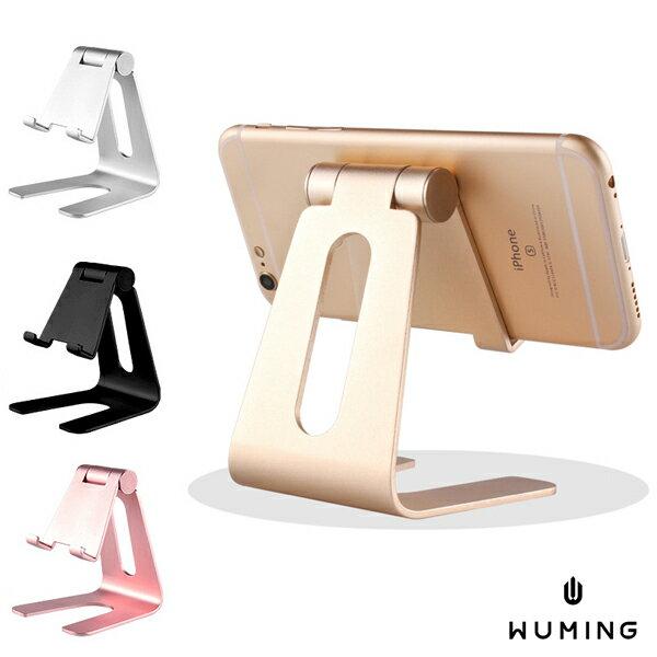 可調角度 鋁合金 懶人支架 充電用 手機支架 平板支架 手機座 iPhone XR XS i8 R15 A8 Note9 『無名』 M12104