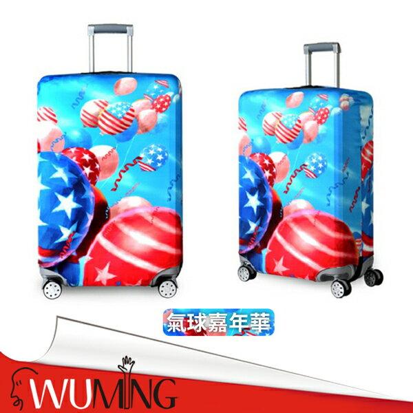 無名小物:『無名』新款彈力小尺寸行李箱套旅行箱套彈性行李箱拉桿箱登機箱保護套防塵套M12108