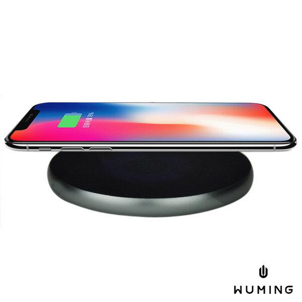 無名小物:『無名』手機快充無線充電板快充板QI無線充電器充電盤iPhone8XPlusS8Note8S7V30+M12118