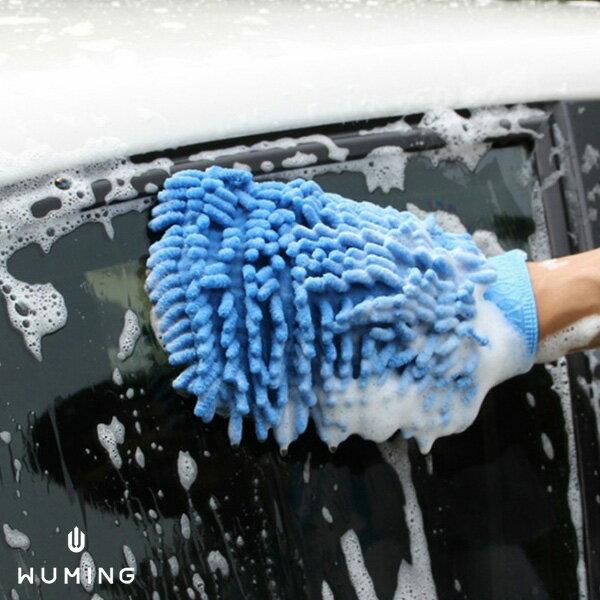 『無名』 雙面 細纖維 洗車手套 清潔手套 擦車 洗車 吸水 除塵 擦玻璃 汽車美容 大掃除 N01110