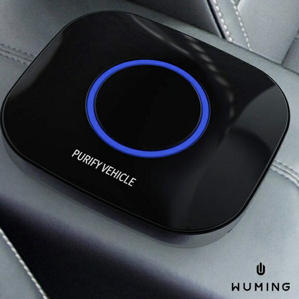 『無名』 雙層濾網 車用 負離子 空氣清淨機 過濾 PM2.5 低噪音 車內 汽車 除臭 點菸器 車充 N01118