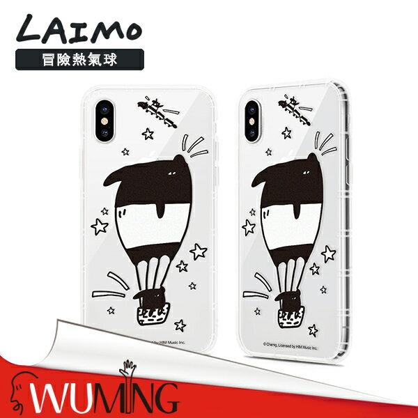 『無名』正版授權馬來貘iPhone手機殼空壓殼手機套TPU保護套iXi8i7i66SPlus蘋果AppleN02108