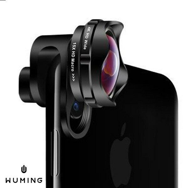 『無名』 4K 高畫質 手機鏡頭 廣角鏡頭 15X 微距 自拍鏡頭 夾式鏡頭 iPhone8 7 i8 i7 S8 R11s Sony ASUS N03106