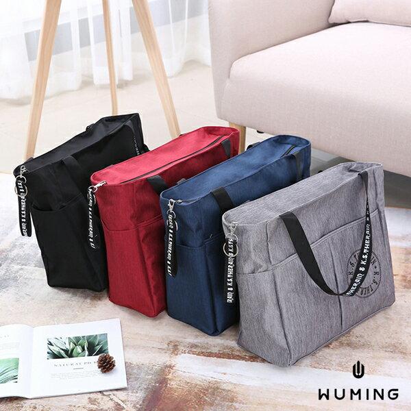 『無名』防水質感大容量手提包收納包收納袋旅行袋旅行包行李袋購物包外出旅遊N03123