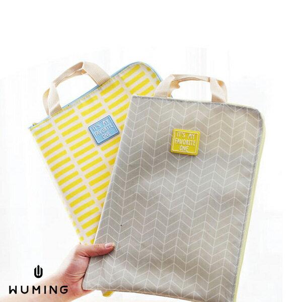 『無名』小清新手提文件袋A4收納袋文件包資料袋防水夾層大容量拉鍊學生文具上課N03127