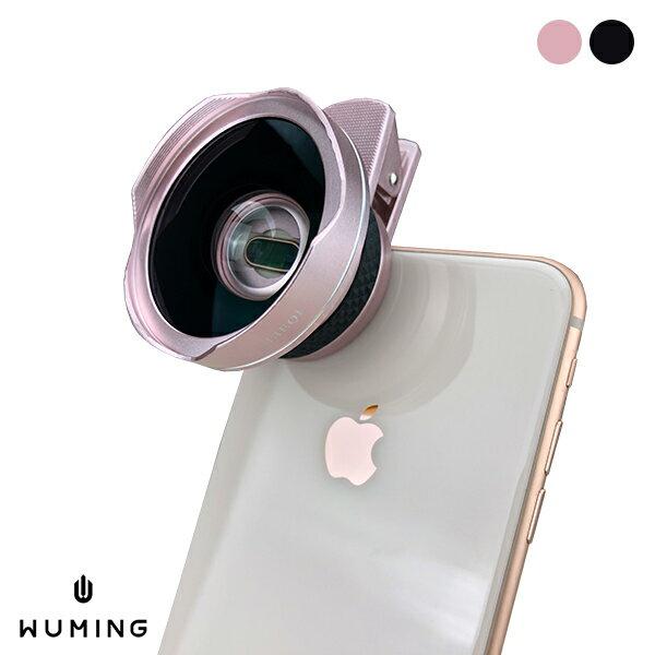 『無名』抗變形雙鏡頭適用LIEQILQ-045手機鏡頭廣角鏡頭微距夾式鏡頭自拍神器i8i7PlusN03128