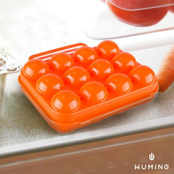 『無名』12格加厚手提雞蛋盒蛋盒雞蛋收納盒冷藏保鮮不易破露營野餐登山戶外居家N04104