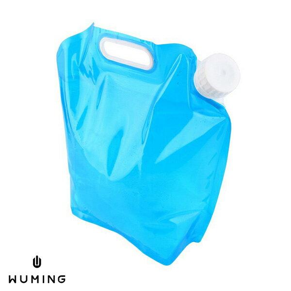 『無名』5公升露營登山可摺疊手提水袋儲水袋蓄水袋取水袋攜帶型大容量戶外旅行飲水N04106