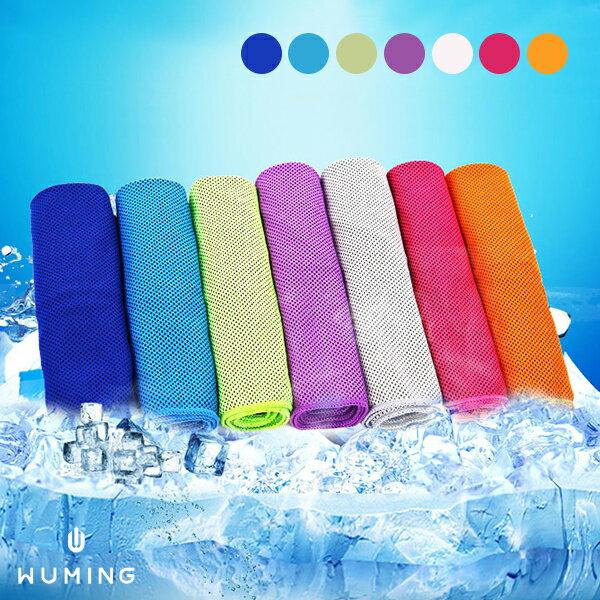 『無名』夏天冷感防暑消暑降溫透氣涼爽舒緩舒適高效排汗冰毛巾冰涼巾尼龍N04129