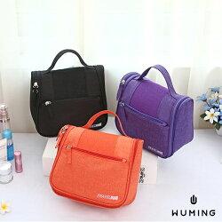 居家 旅行 化妝包 掛鉤包 盥洗包 收納 多功能 多層設計 手提 實用 旅遊 便攜 小物 『無名』 N04132