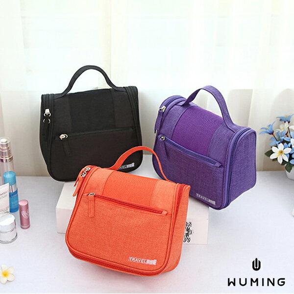 『無名』居家旅行化妝包掛鉤包收納包盥洗包多功能多層設計手提時尚實用旅遊便攜小物N04132
