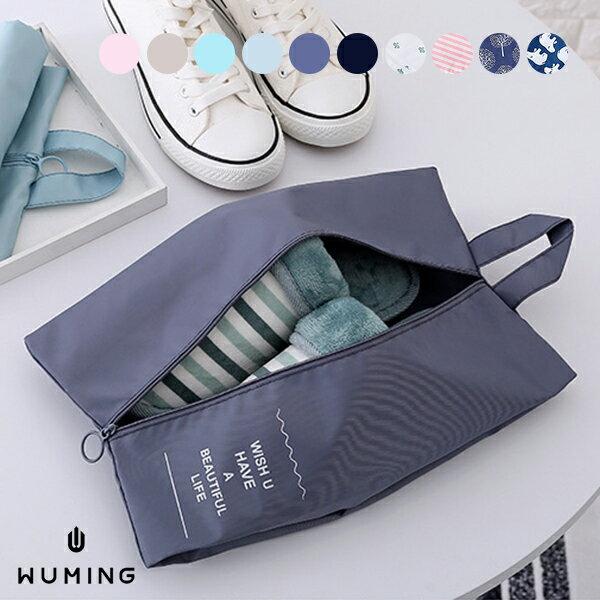『無名』防水多功能收納鞋袋手提便攜輕便小物衣物分類運動旅遊必備N05100