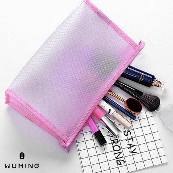 『無名』防水收納化妝包收納包雜物保養品化妝品素色手提旅行出國出差N05101