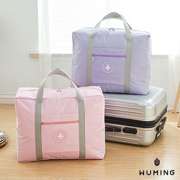 防水 拉桿包 收納包 旅行袋 行李袋 購物袋 大容量 收納 出差 旅行 外出 手提 行李箱 『無名』 N05102