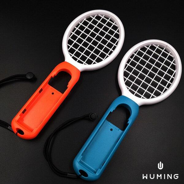 Switch配件搖桿網球拍一對裝體感網球球拍網球拍馬力歐任天堂NintendoTennisAce『無名』N06108