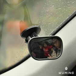 車用 兒童 觀察鏡 車內後視鏡 寶寶觀察鏡 安全座椅觀察鏡 曲面鏡 輔助鏡 後座 小孩 『無名』 N06121
