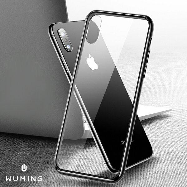 真6D!iPhoneXS玻璃背蓋玻璃殼手機殼保護殼軟邊防摔防刮防爆蘋果iXi8i7Plus『無名』N07124