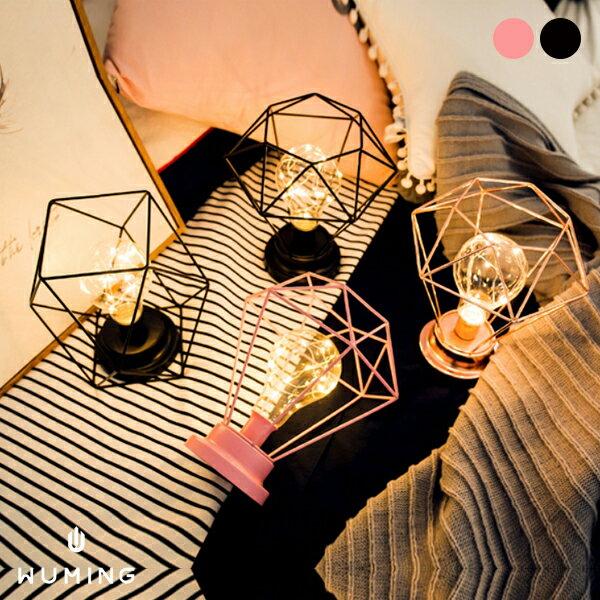 北歐風氣氛鑽石燈情人節交換禮物告白求婚浪漫小夜燈氣氛燈結婚婚禮『無名』N08112