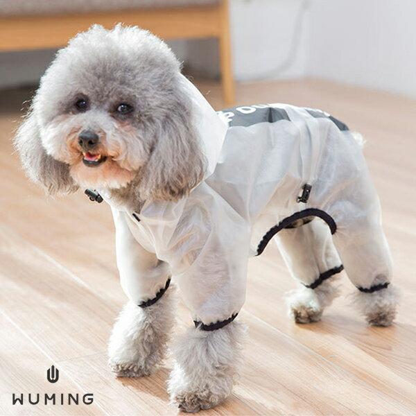 狗狗雨衣狗雨衣寵物雨衣四腳防水梅雨季雨天遛狗外出中小型犬寵物用品『無名』N08113