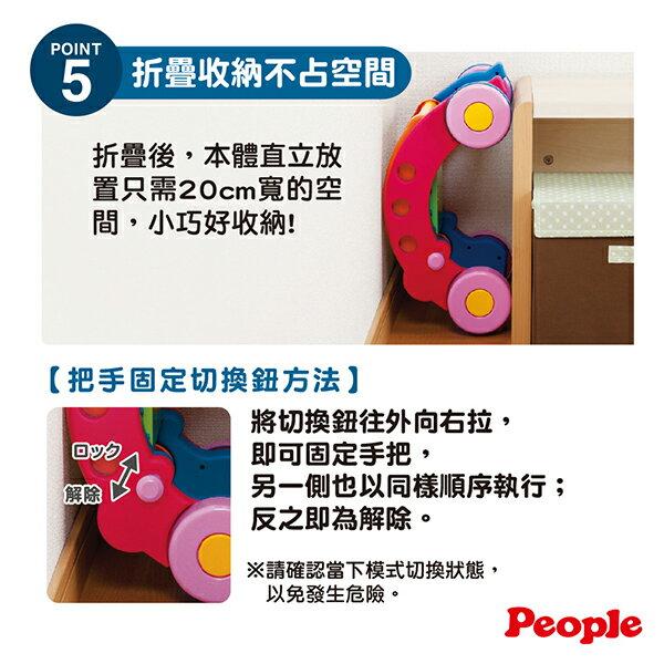 People - 新折疊式簡易學步車 7