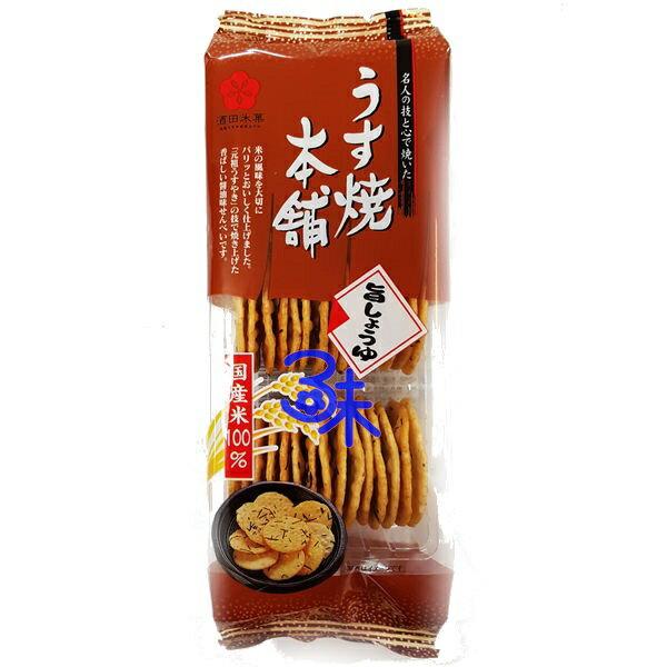(日本) 酒田本舖薄燒仙貝- 醬油(咖啡) 1包 75公克 特價 55元【 4901798001650 】(酒田米菓)
