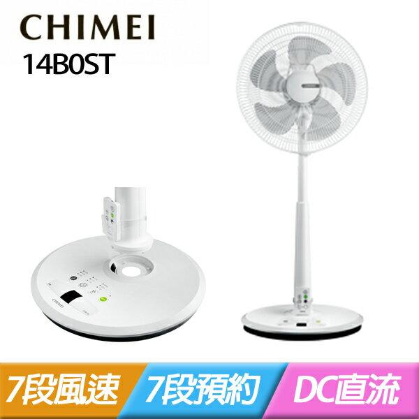 JT3C:【最高折$350】CHIMEI奇美14吋DF-14B0STDC微電腦溫控節能風扇