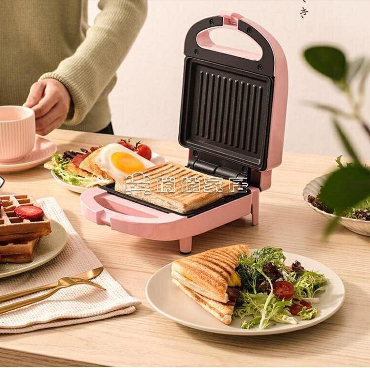 烤麵包機 三明治機早餐機家用輕食機華夫餅機多功能加熱吐司壓烤麵包機 交換禮物