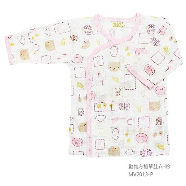 【淘氣寶寶】米諾娃Minerva【春夏款-動物方格系列】肚衣(粉)