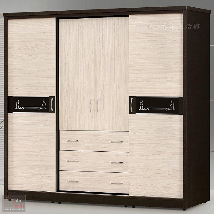 【尚品傢俱】761-04 杜魯門 雙色七尺衣櫃~另有五尺衣櫃/衣櫥/收納櫃/衣物整理櫃/儲物櫃/服裝飾品置放櫃