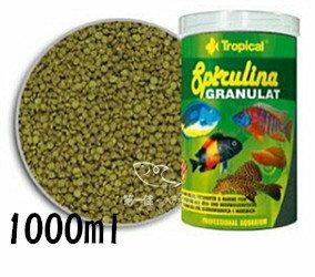 [第一佳水族寵物]波蘭德比克Tropical高蛋白淡海水螺旋藻飼料(緩沉圓片狀)[1000ml]免運