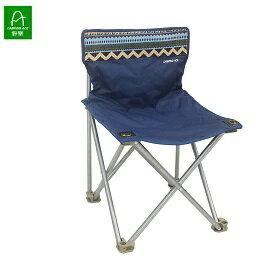 [ CAMPING ACE 野樂 ] 小鋼蛋休閒椅 兒童椅 折疊椅 戶外休閒 藍 / ARC-881SC